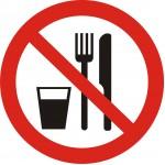 P30 Запрещается принимать пищу
