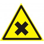 W18 Осторожно. Вредные для здоровья аллергические (раздражающие) вещества