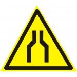 W30 Осторожно. Сужение проезда (прохода)