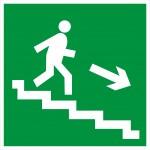 3.2.3а Направление к эвакуационному входу по лестнице вниз