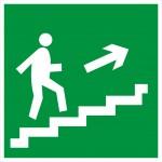 3.2.4.а Направление к эвакуационному выходу по лестнице вверх
